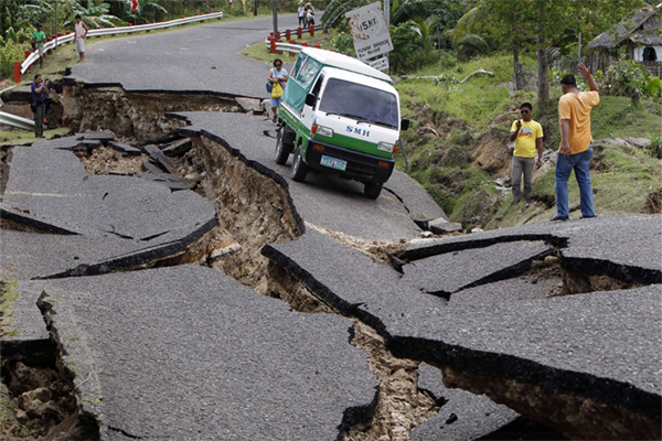 quake_home