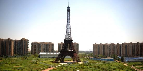 o-CHINA-FAKE-PARIS-facebook